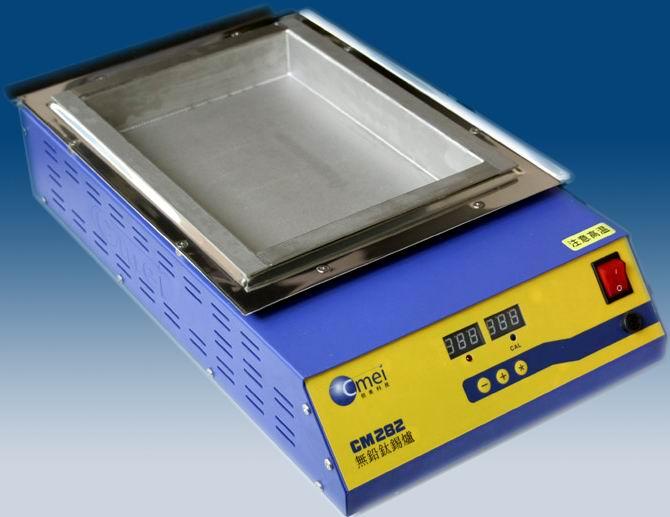 Hanstar Electronics Equipment Co Ltd